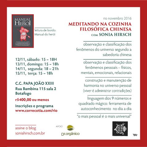 med-na-coz-fil-flyer-2016-rio-web_verso